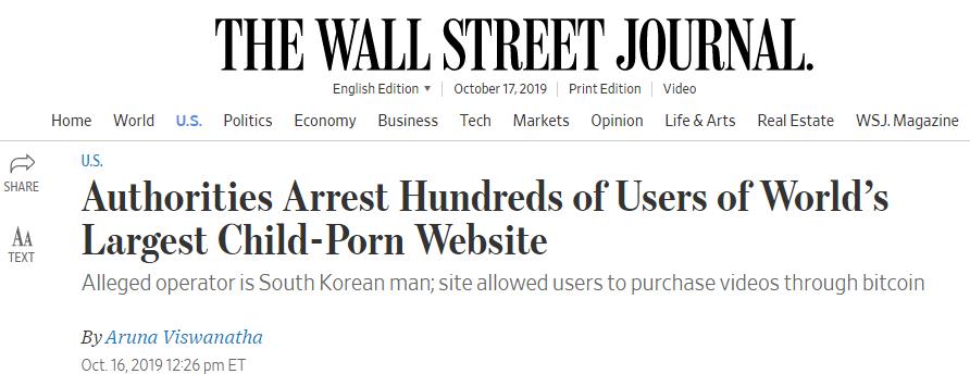 《华我街日报》报导截图