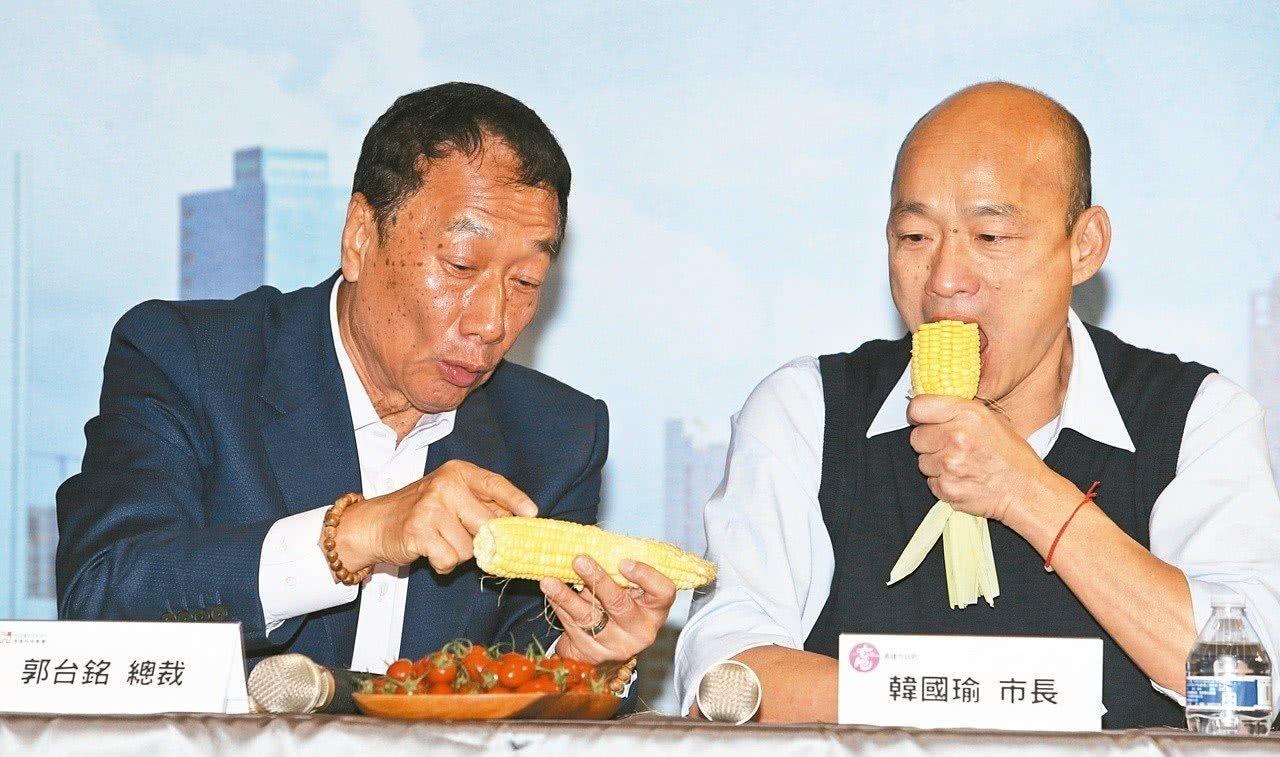 国民党将党内初选改全民调并主动征召韩国瑜,