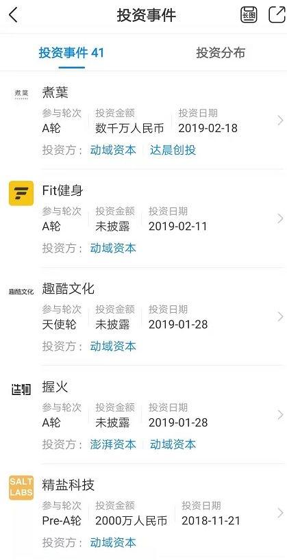 ibet下载首页_广西发改委原副主任李向幸受贿案宣判,一审获刑10年