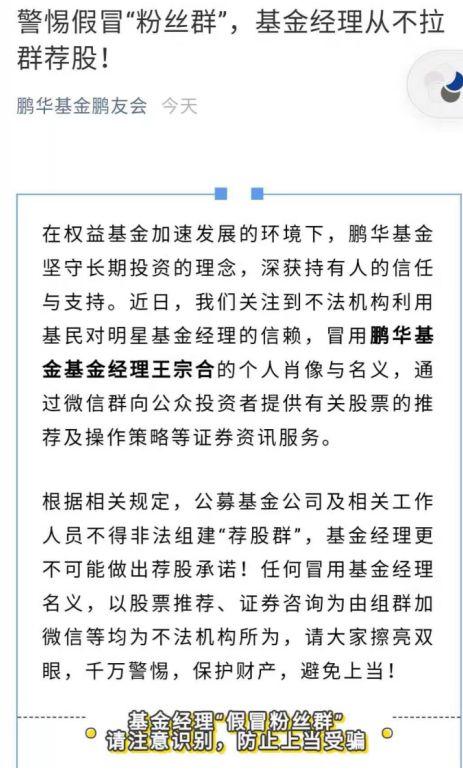"""乾进娱乐_国际大行集体推荐""""买入""""看多平安好医生未来盈利"""