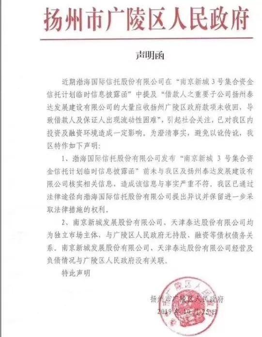 京娱乐场手机下载,中科院报告:一年内一线城市房价普跌 深圳微涨2.52%