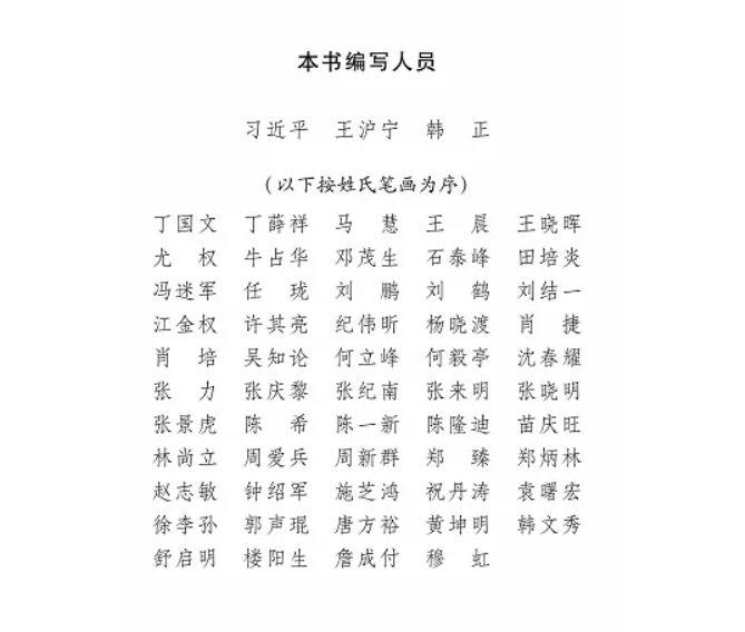 上海麒麟娱乐平台是干什么的·与PSA集团合作打造 长安凯程F70全新皮卡车型开启预售