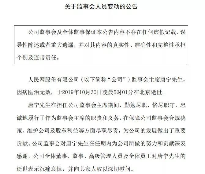 bet007账号注册·《令人心动的offer》郭京飞周震南谈艺人解约