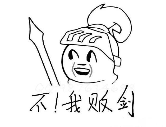 白乐平台|台前县 部署秋冬大气污染防治工作
