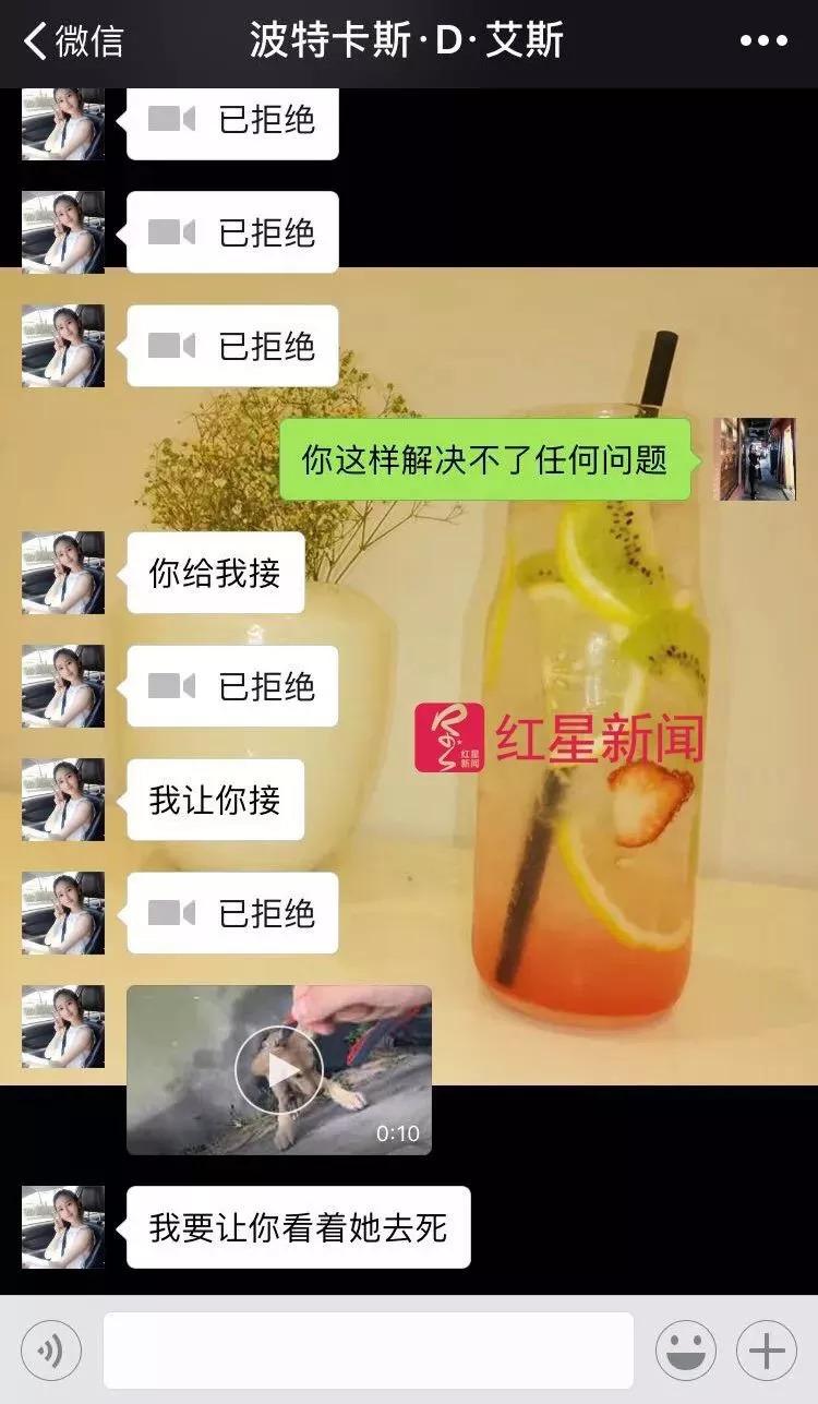 吴益栋(左)多次以虐狗的方式威胁陈巧丰(右)。