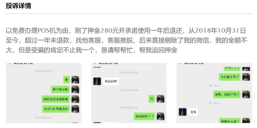 大众网络网站,陕西省政法委原副书记吴新成受贿近六千万元,获刑13年