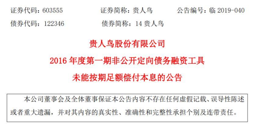 钱柜娱乐官网手机版下载 如何45万拿下武藏野修士文凭