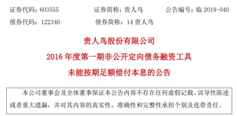 """巴西娱乐场最新地址-竹岛街道金融商圈党委""""红色成长行动""""走进中国银行"""