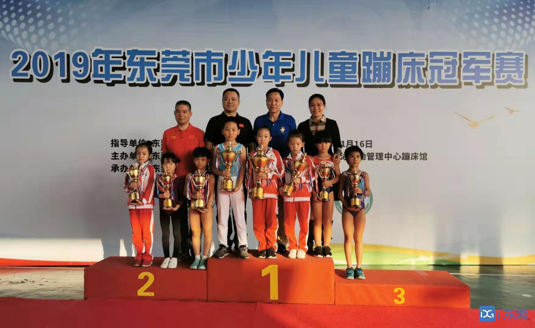 2019年东莞市少年儿童蹦床冠军赛落幕,近200名蹦床新秀同台比拼