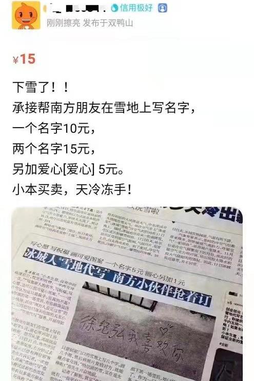 大东透胆拖投注 - 3月20日LPL赛前海报更新:JDG与RNG京城德比