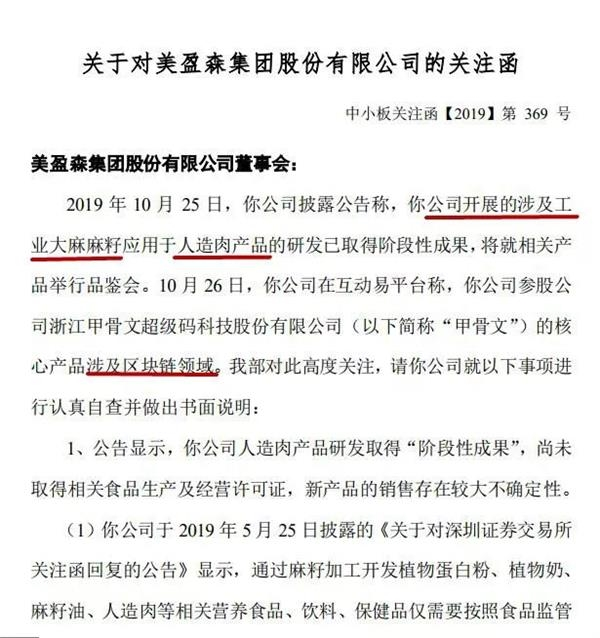 「德赢vwin尤文图斯」郭施亮:距离长线投资者战略投资的时机越来越近