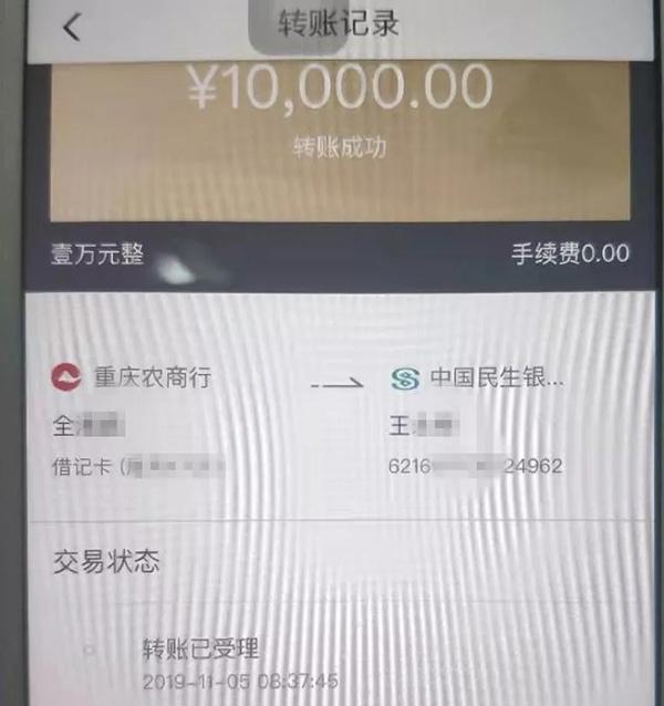 休闲娱乐场注册送18|民生银行石家庄分行与 国开行河北省分行开展战略合作