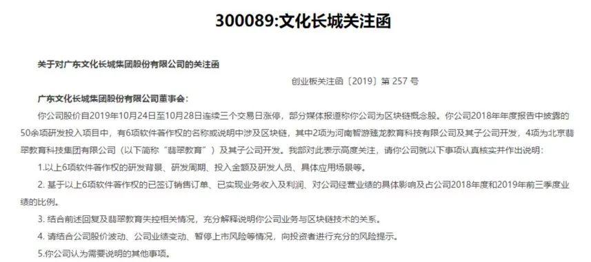 鸿运国际注册链接,江苏丹阳发生车祸:中巴车疑因避电动车侧翻致2死
