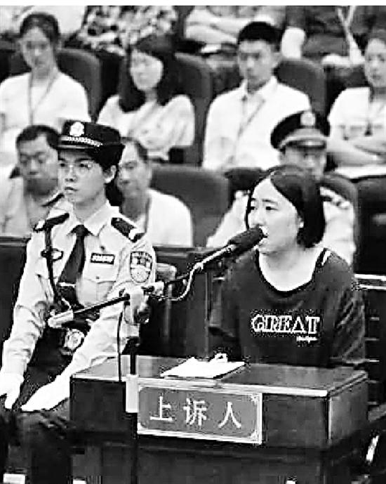 蓝色钱江莫焕晶上诉案昨公开审理