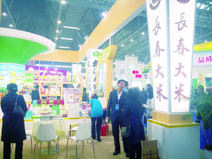 http://www.hljold.org.cn/shehuiwanxiang/291067.html