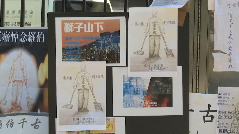 申博官方网站娱乐好 - 上市公司服装品牌被山寨 海宁警方现场查扣千件假衣