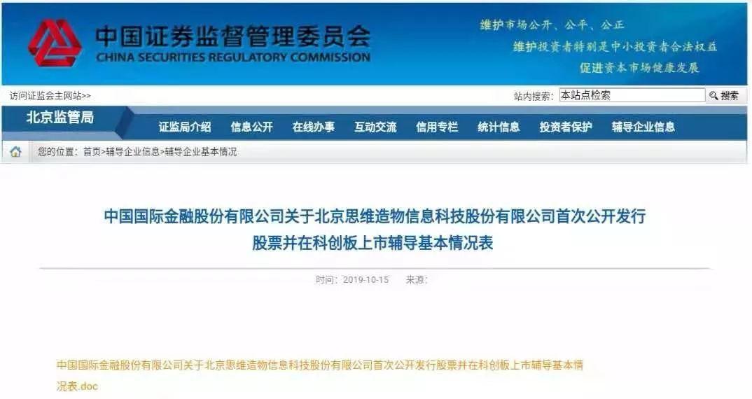 http://www.k2summit.cn/junshijunmi/1190273.html