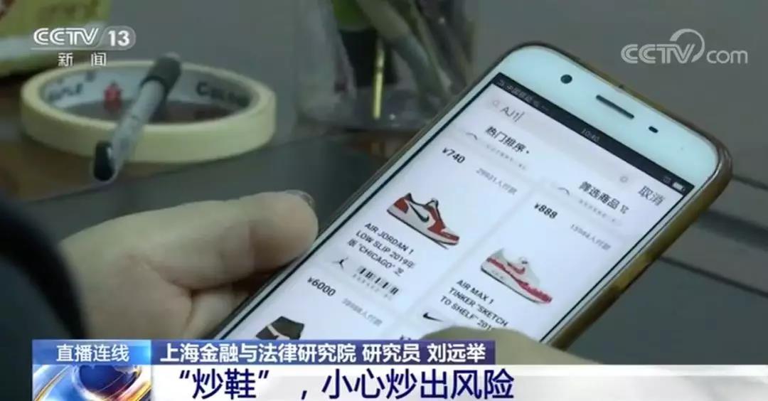 亚博平台可以提现吗·珠江实业为湖南子公司5亿元开发贷款提供担保 期限3年
