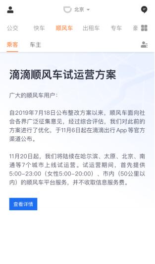凤凰彩票网手机版-申万宏源证券研究所所长陈晓升辞职