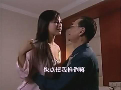 华裔女神售房,遭老头潜规则!你怎么看呢?