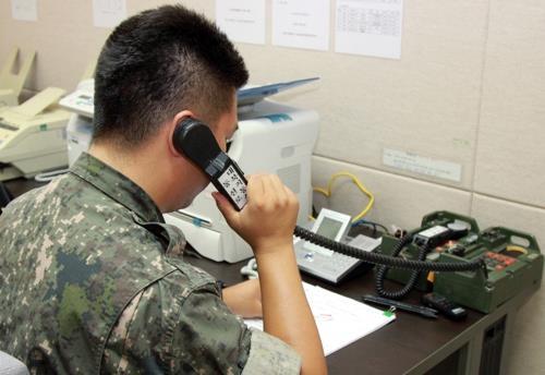 韩国防部:朝韩东海岸军事通信线路时隔8年完全修复