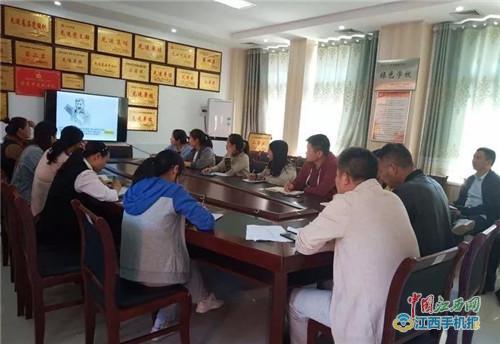 芦溪县新泉学校举行外出学习经验分享会(图)
