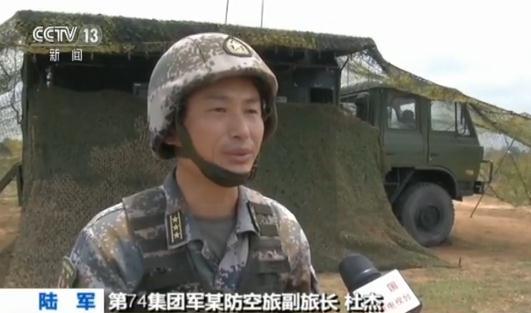 陆军防空兵跨昼夜实弹陆空对抗演练 现场画面曝光角斗士的战斗法杖