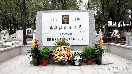 清明节,北京八宝山革命公墓的马海德博士墓碑前摆满了敬献的鲜花。
