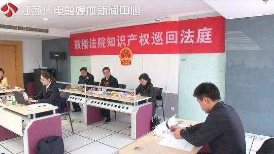 """企业公众号""""召唤""""葫芦娃做推广 被判赔10万(图)"""