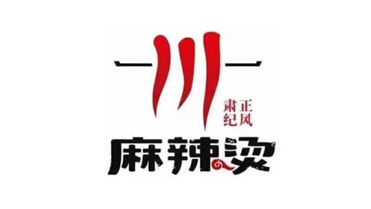 四川省纪委24小时提供方便与保护 公开支持省级主流媒体进行舆论监督
