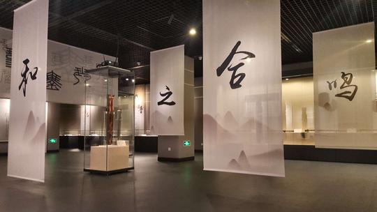 泸州市博物馆展览入选国家文物局发布主题展览