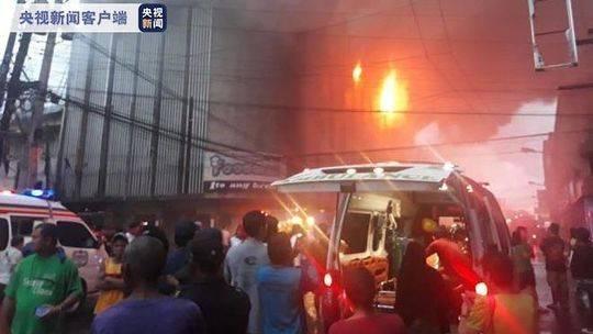 菲律宾一养老院发生火灾 6人死亡含1名未成年人