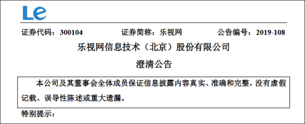 皇家免费试玩-日媒:首里城火灾或由电线短路引发 建筑结构和布局或助长火势