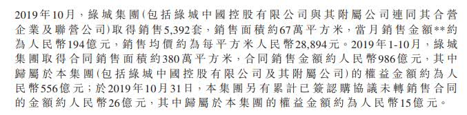 凯发k8网址下载app - 《我的新衣》吴昕逆袭首获幸运之星,高以翔甜蜜助阵林志玲