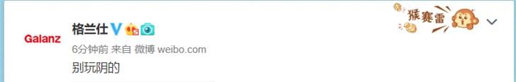 关于无极娱乐平台的评论-小店大连锁模式再获资本青睐 张爷爷空心面完成千万级天使轮融资