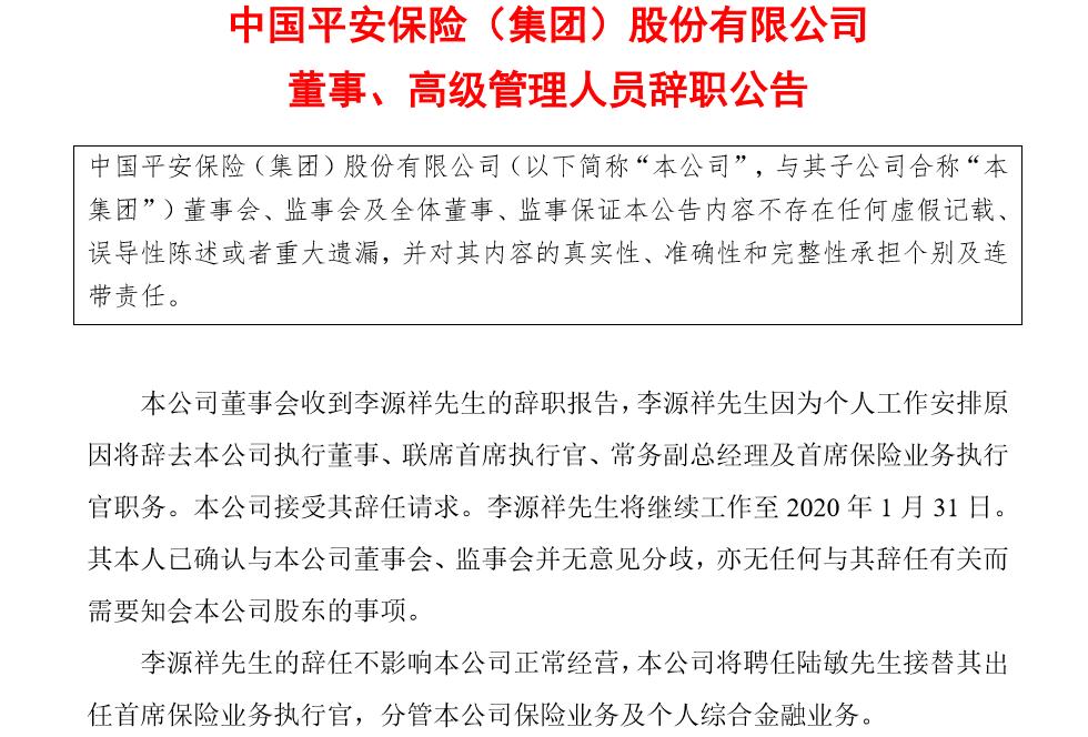 金狮贵宾会优惠 快讯:沪镍震荡走低跌逾3%