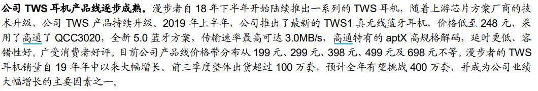 百龙娱乐场手机下载-华夏银行行长张健华:银行进行债转股应把握风险尺度