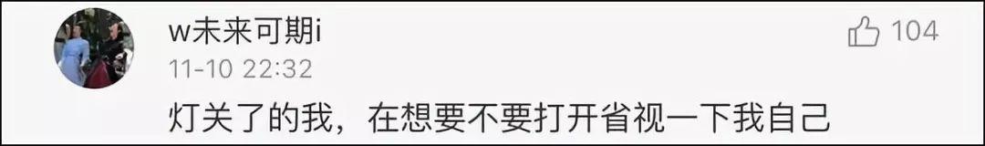 """线上娱乐游戏解密破解,姚振华卸任,前海人寿还姓不姓""""姚""""?"""