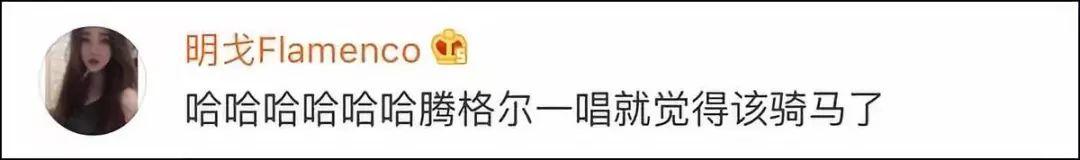 """酷彩娱乐平台会员注册 """"水深则鱼悦 城强则贾兴""""北京向国际一流营商环境迈进"""