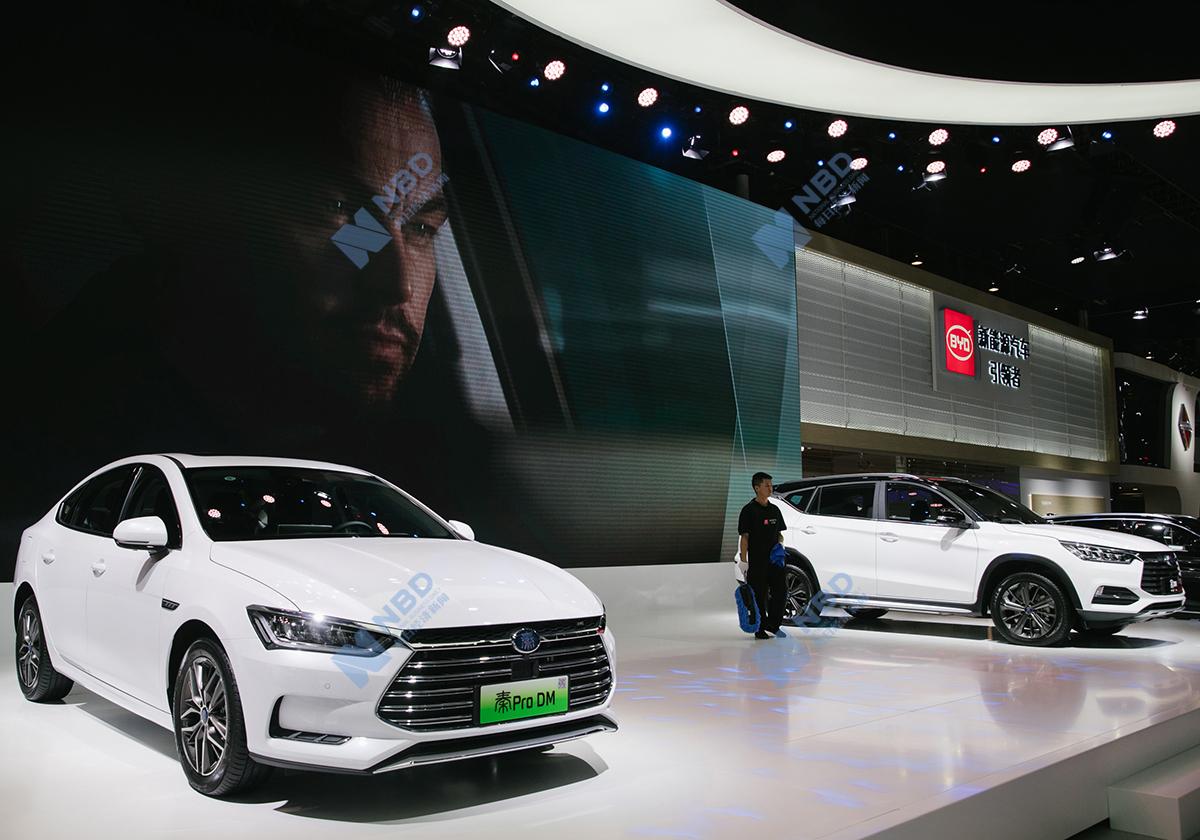 比亚迪与丰田成立合资公司  副方各出产资50%