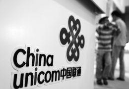 去年全年中国联通公司经营业绩成功实现反转并得到大幅改善