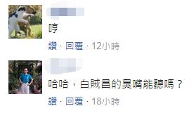 同城乐网站登入 王者荣耀韩跳跳换身打扮欲做网红 从此峡谷遇人躲着走