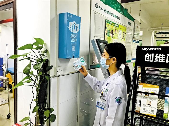 冬春季节教您几招,可有效防控流感等呼吸道传染病