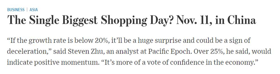 芽庄是否有赌场-预订奔月履行的日本富翁将公司卖给雅虎,自己卸任CEO