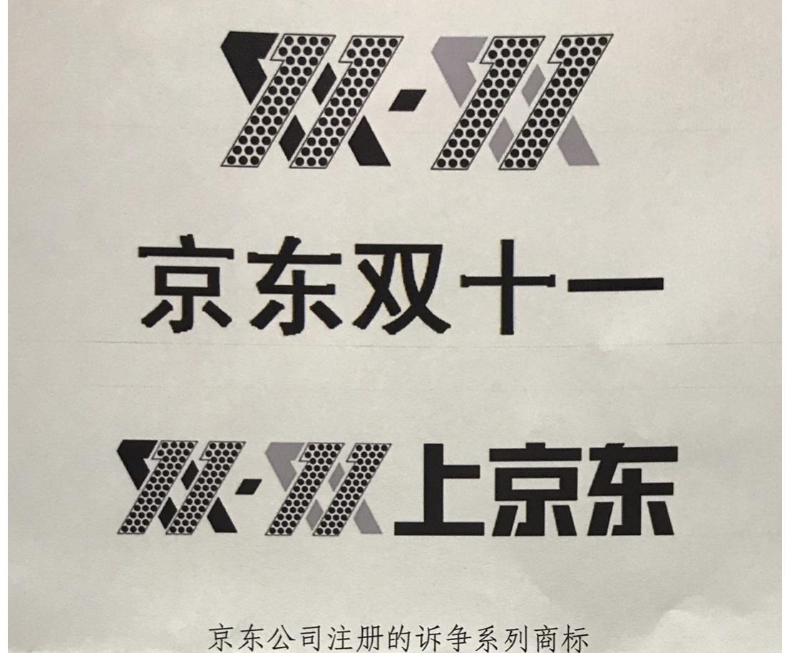 8彩娱乐代理 - 英媒:《傲慢与偏见》作者简-奥斯汀长信将被拍卖