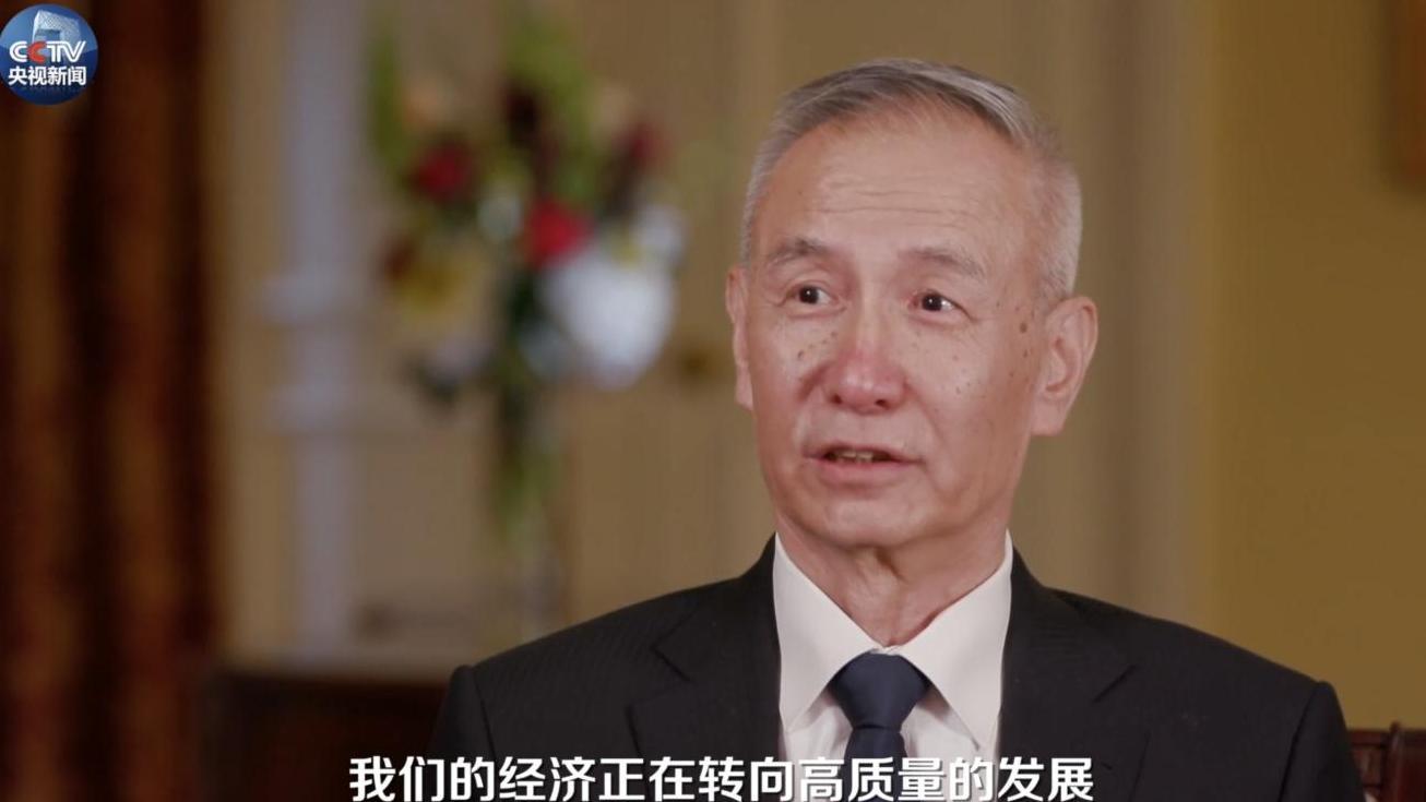 """刘鹤回应""""中国为什么要一再强调扩大进口"""""""