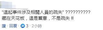 918博天堂开户登入·因治疗纠纷 陕西洋县一男子砍人致死后跳河自杀