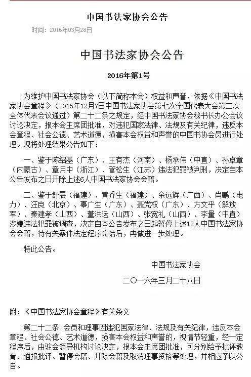 衡水娱乐场官方网站_武当八段锦,最萌养生手法