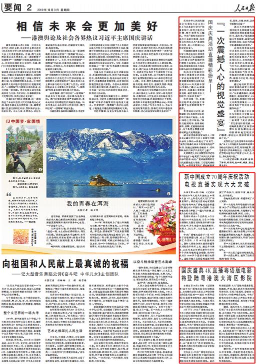/shehuiwanxiang/267853.html
