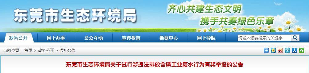 首存10元免费送彩金|台湾老百姓排队买华为手机 蔡英文怎么办?